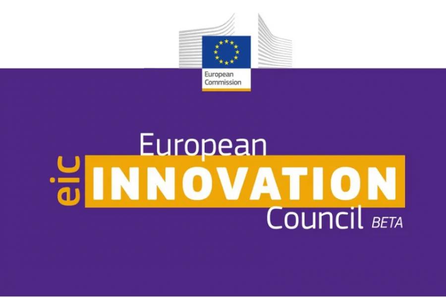 EU-Fördermöglichkeiten für KMU: European Innovation Council – EIC